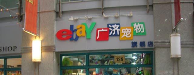 Façade ebay