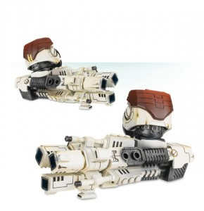 Tri-axis ion canon